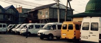 Автовокзал Хасавюрт
