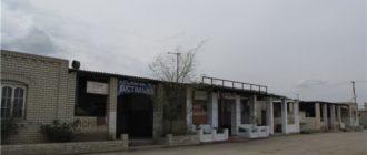 Автовокзал Южно-Сухокумск