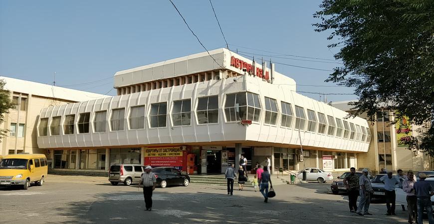 Автовокзал Махачкала