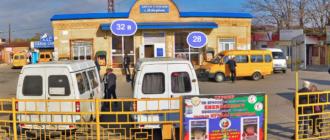 Автовокзал Избербаш
