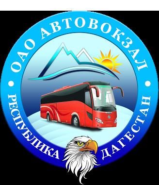 Логотип автовокзала республики Дагестан