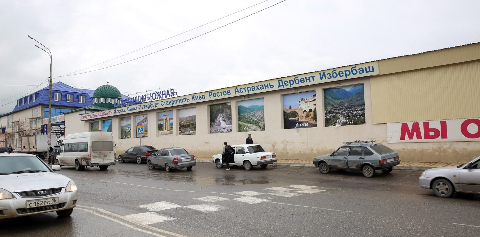 Автостанция Южная Махачкала