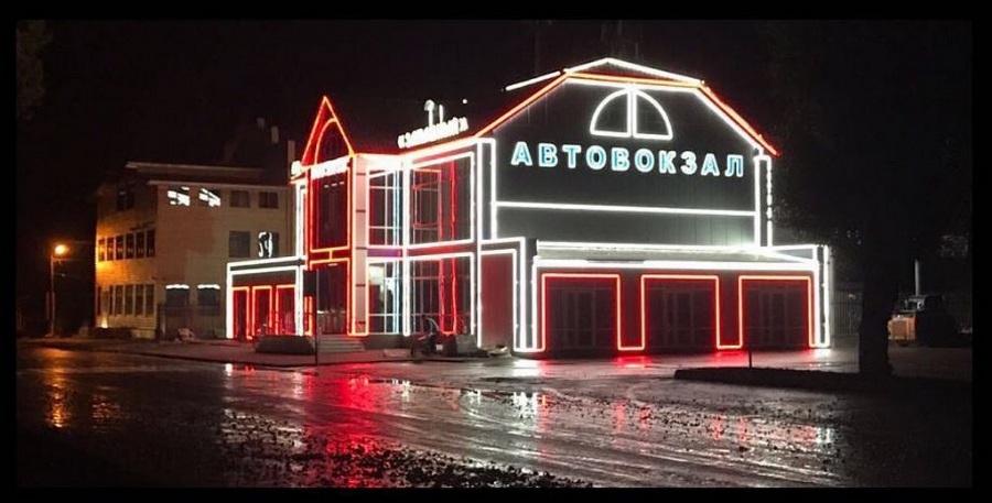 Автовокзал Западный Грозный